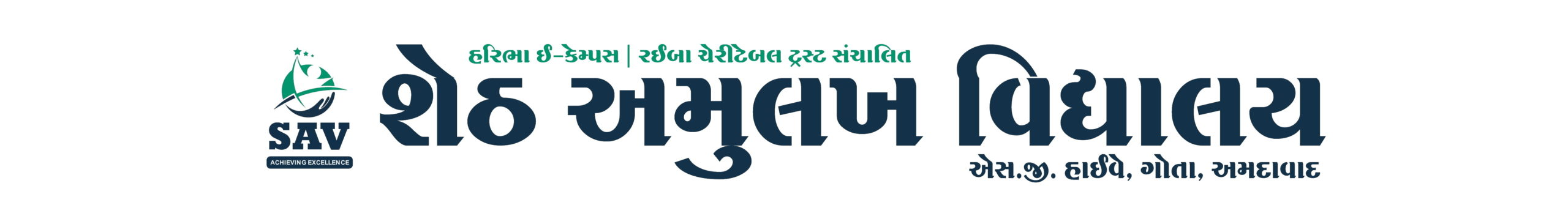 Sheth Amulakh Vidhyalay